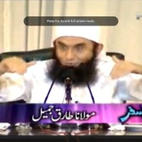 Roshni Ka Safar All Episode Bayans by Maulana Tariq Jameel Sahab