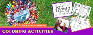 Islamic Coloring & Activity Pages