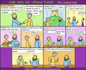 Islamic Comic about swearing - Wallahi being one of them!