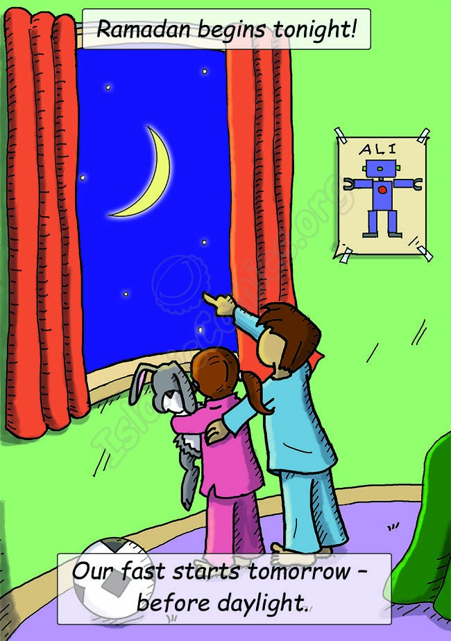 A boy and girl looking at the new moon of Ramadan (Islamic Illustrations)