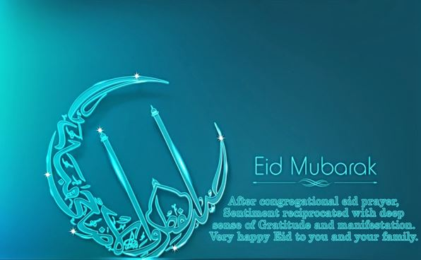 30 eid mubarak messages in english with images eid mubarak greetings cards free download m4hsunfo