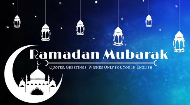 22 best ramadan greetings in english for friends and cousins best ramadan greetings in english m4hsunfo