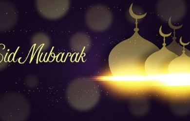 Eid al fitr sms and messages 20 advance eid mubarak sms in urdu with images m4hsunfo