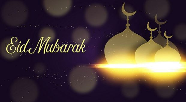 20 advance eid mubarak sms in urdu with images advance eid mubarak sms in urdu m4hsunfo