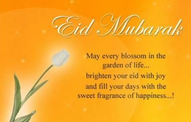 Eid al fitr greetings 30 eid mubarak greetings in english for family and friends m4hsunfo Choice Image