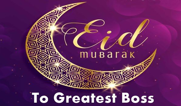 Download Boss Eid Al-Fitr Greeting - Eid-ul-Fitr-Wishes-Images-for-Boss  Collection_37171 .jpg?resize\u003d597%2C350