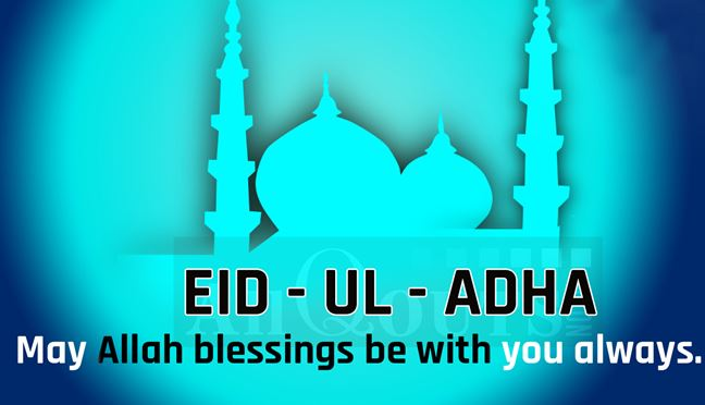 23 eid ul adha wishes in english for family friends eid ul adha wishes in english for family friends m4hsunfo