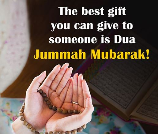 30 Jumma Mubarak Messages Facebook And Whatsapp Status