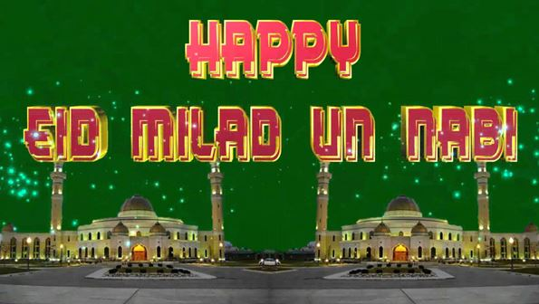 Happy Eid Milad un Nabi Mubarak Images