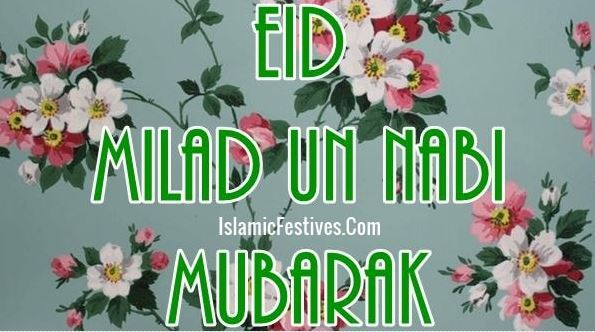New eid milad un nabi greetings messages with images new eid milad un nabi greetings m4hsunfo