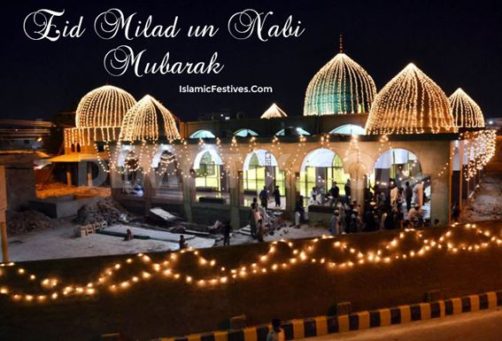 Eid Milad un Nabi Wishes Images in Urdu, Hindi and English