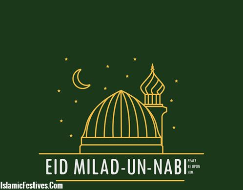 New eid milad un nabi greetings messages with images eid milad un nabi in urdu text wishes quotes greetings images m4hsunfo