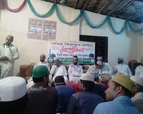 islamic front anwara