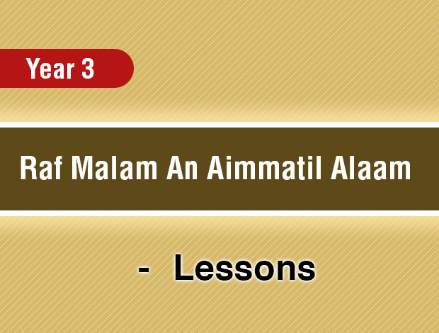 Raf Malam An  Aimmatil Alaam – Year 3