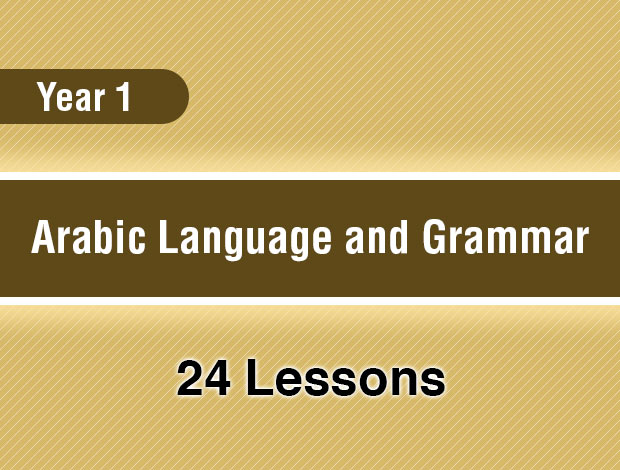 Arabic Language and Grammar – Year 1
