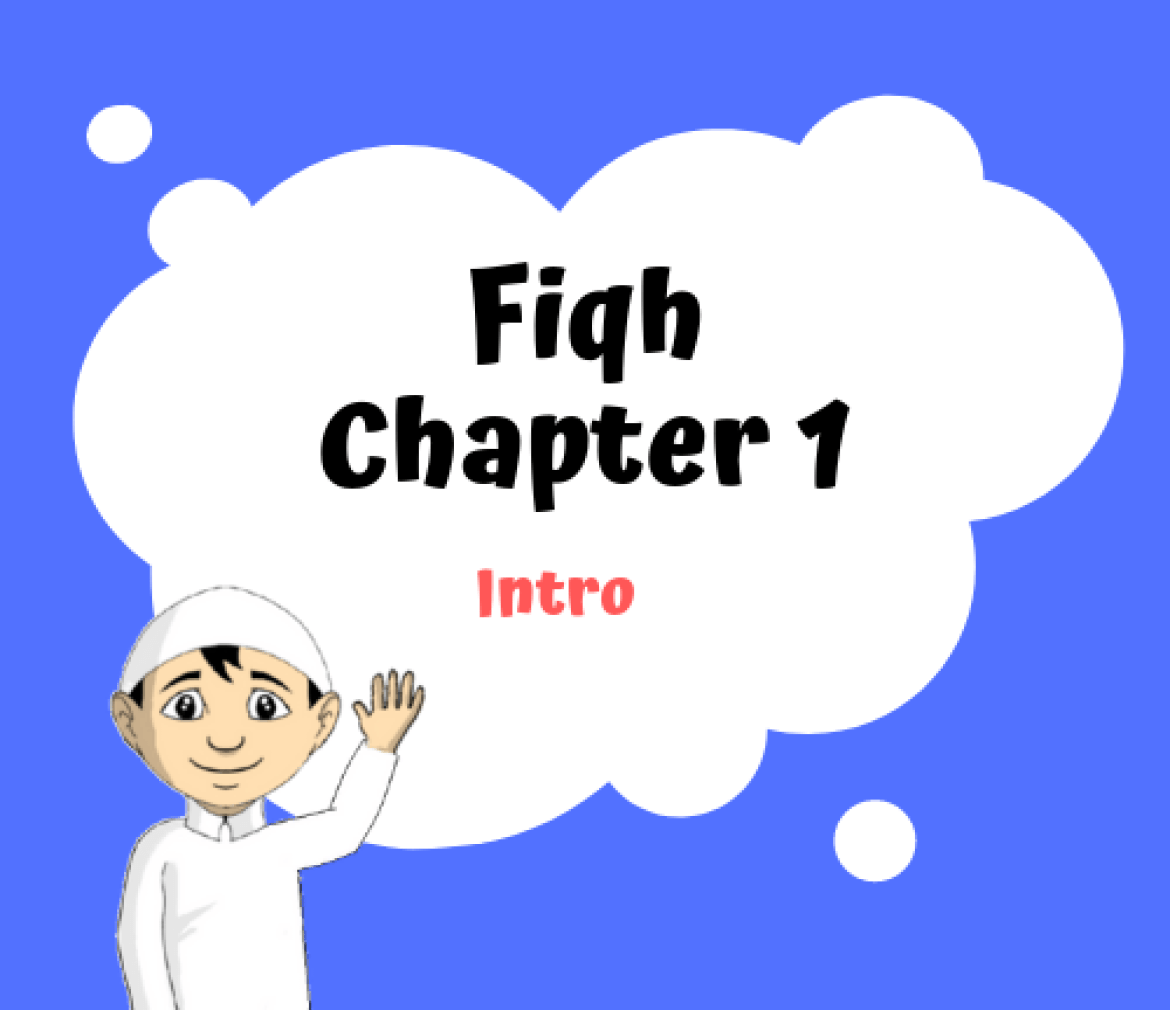 Fiqh Chapter 1