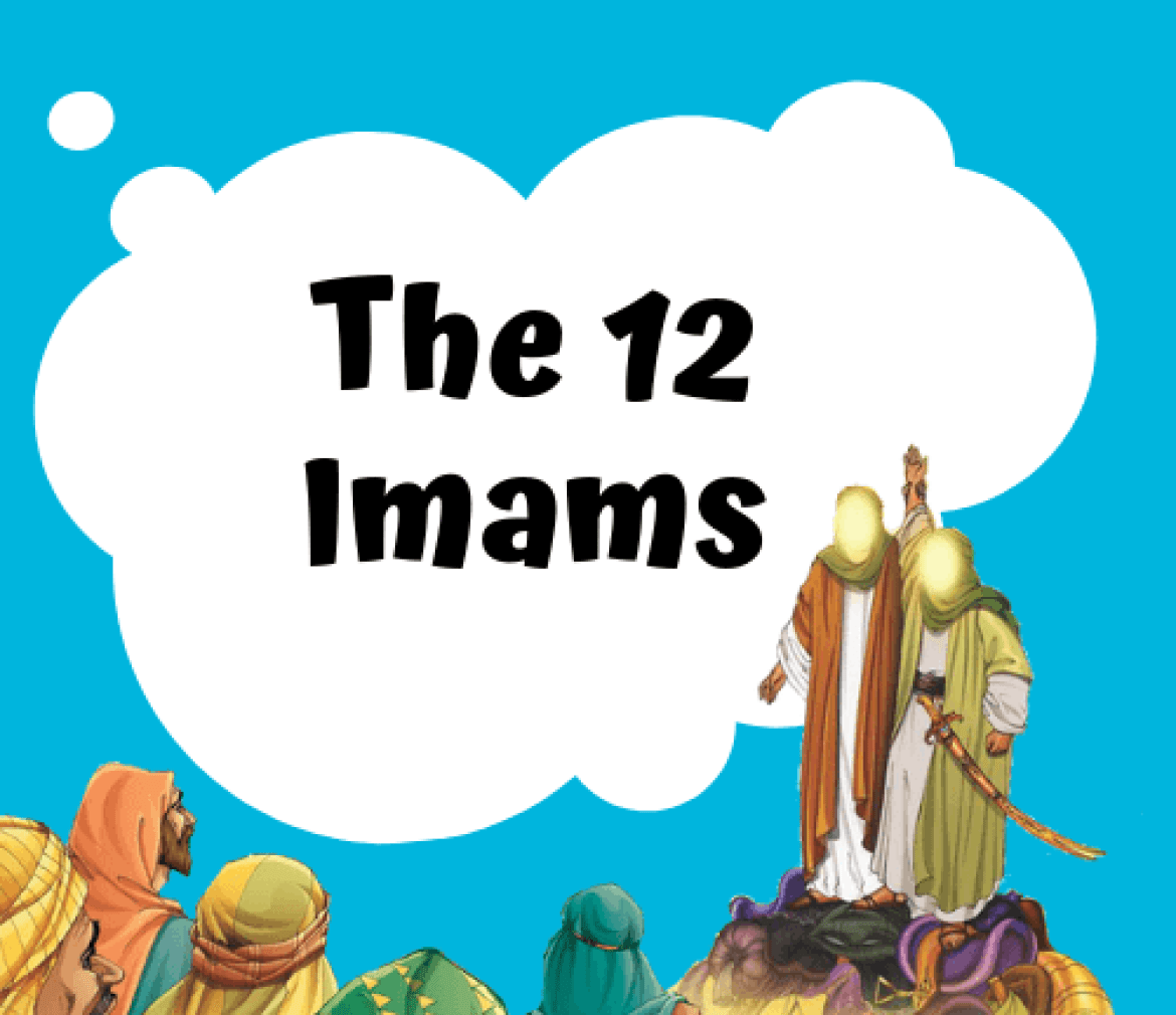 The 12 Imams