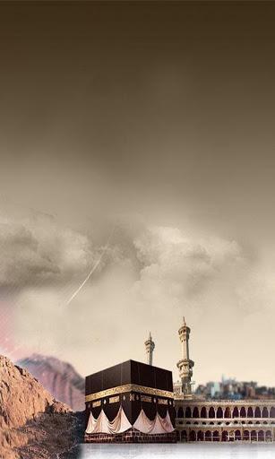 Kaaba Wallpaper Hd Khana E Kaabba Makkah Mukarama Islamic Photo Stock