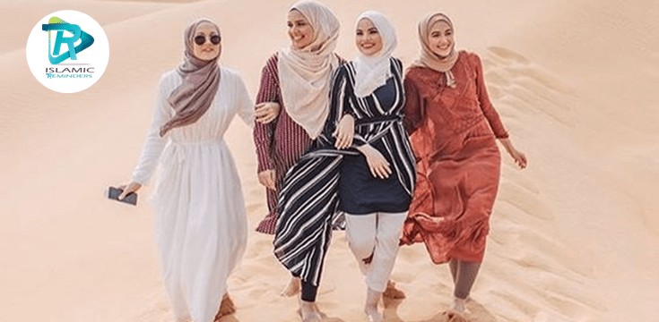 The Limits of Women's 'Awrah | Islamic Reminder