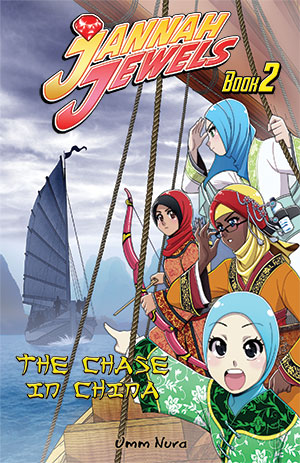 the-chase-in_china-book-2-cover