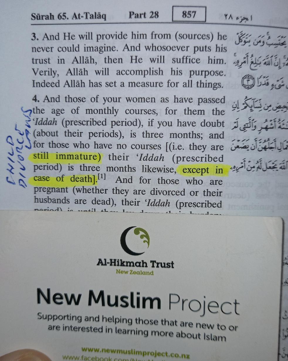 al hikmah trust