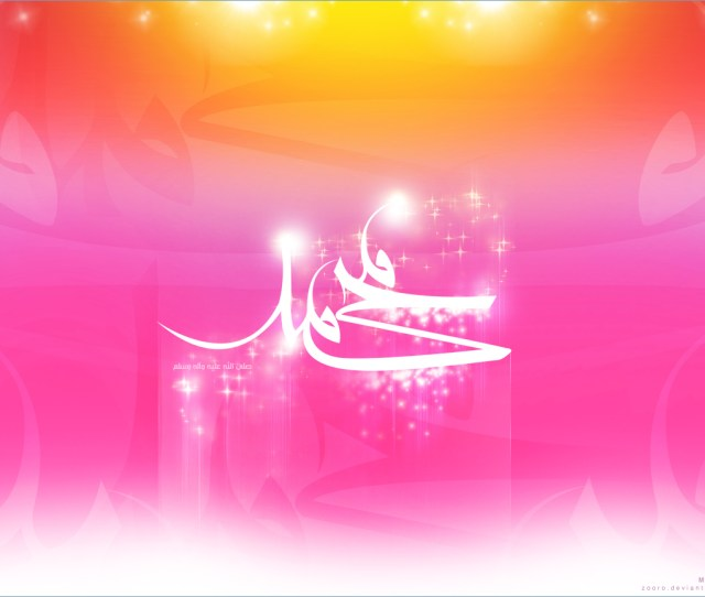 Download Original Image Of Muhammad In Pink Islamic Wallpaper