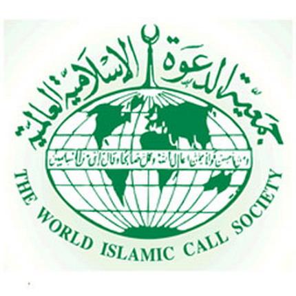 World-Islamic-Call-Society-WICS