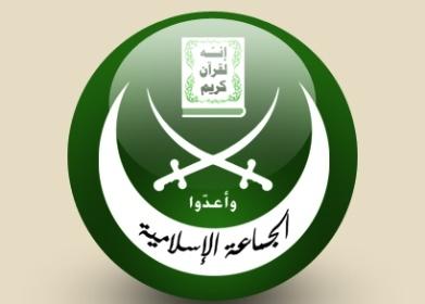 al-Gama'a al-Islamiyya