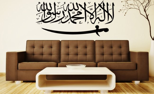 Decorate Your Home With Muslim Home Decorations Get