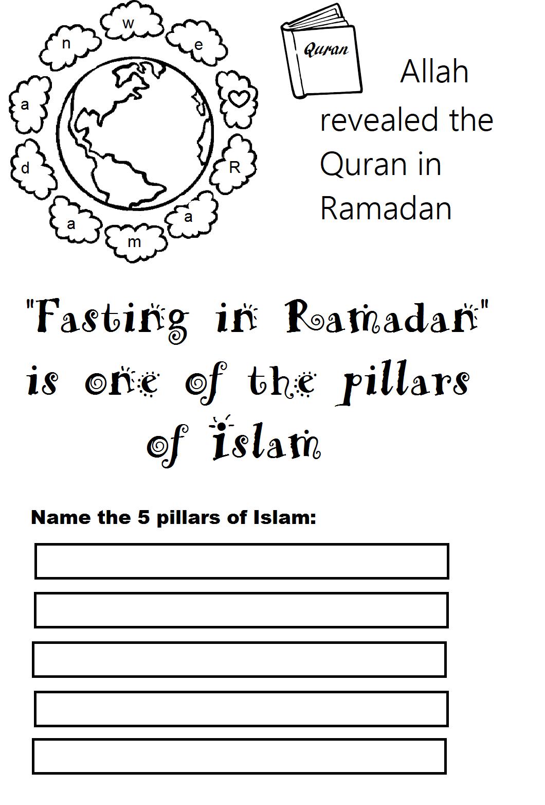 Ramadan 1 – islamic worksheets for children [ 1500 x 1060 Pixel ]