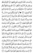 Yasin Juz Berapa : yasin, berapa, Noble, Qur'an, (Juz'-23),, As-Saffat,, Az-Zumar
