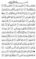 Al-Qur'an Surat Yasin Ayat ke-31 - SINDOnews