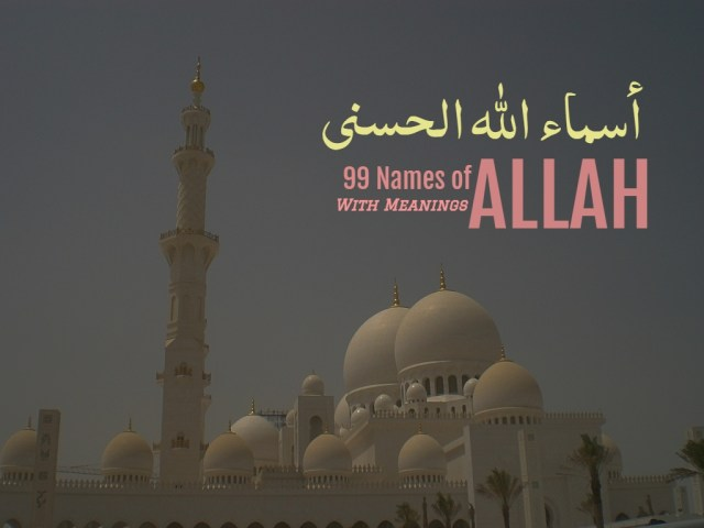 99 names of Allah [Asma-ul-Husna] | With Meaning