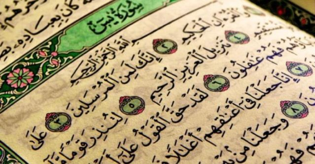 "5 Benefits of the Recitation of ""Surah Yaseen"""