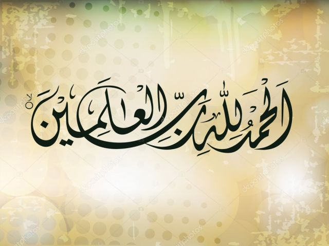 The Blessings of Gratitude [Shukr] | According to Quran and Sunnah