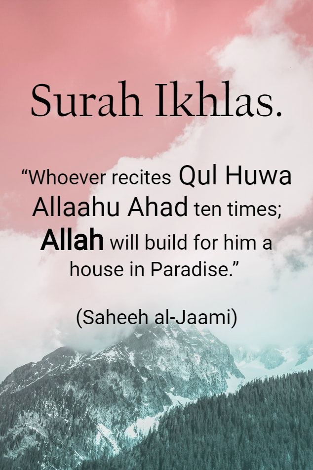 Surah Ikhlas - Islamic Quotes in Englsih