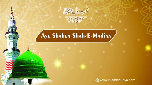 Aye Shahen Shah-e-Madina, Assalat-o-Wassalam