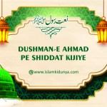 Dushman-e Ahmad Pe Shiddat Kijiye