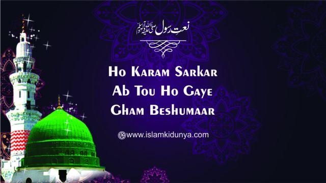 Ho Karam Sarkar Ab Tou Ho Gaye Gham Beshumaar