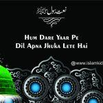 Hum Dare Yaar Pe Dil Apna Jhuka Lete Hai