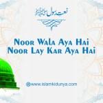 Noor Wala Aya Hai Noor Lay kar Aya Hai Lyrics