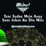 Tere Sadqe Mein Aaqa Sare Jahan Ko Din Mila