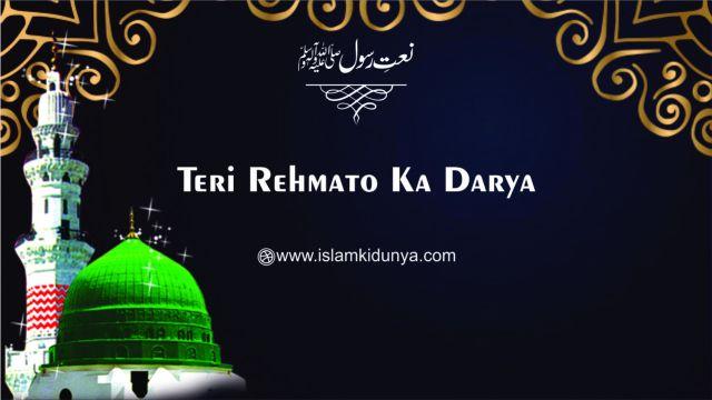 Teri Rehmato Ka Darya Lyrics
