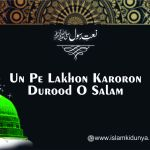 Un Pe Lakhon Karoron Durood o Salam