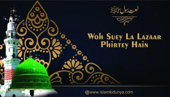 Woh Suey La Lazaar Phirte Hain