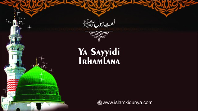 Ya Sayyidi Irhamlana Ya Syedi Irhamlana- Urdu/English & Arabic