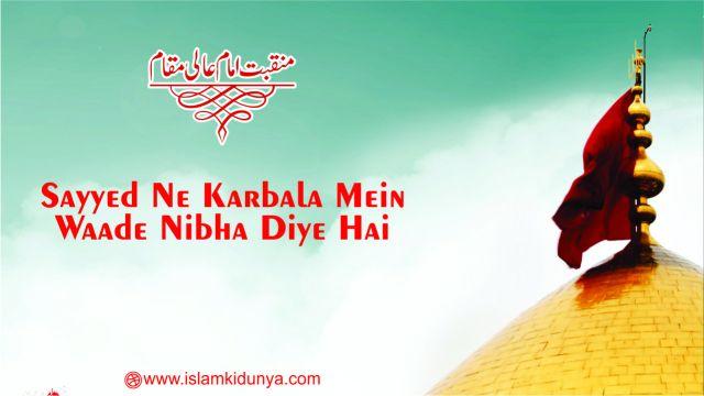Sayyed Ne Karbala Mein Waade Nibha Diye Hai