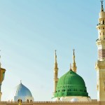 Muhammad (PBUH) The Prophet of Islam – His Biography [Part 2]