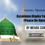 Assalamu Alayka Ya Rasoollah (Peace Be Upon Him) – Mehar Zain (Lyrics)