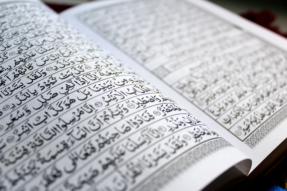 Introduction to Islam - Contents of the Qur'an